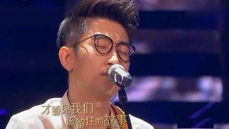 金志文翻唱的这首歌实在太火了,原来男声版也可以这么温柔!