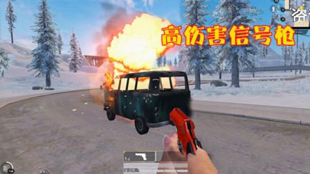 和平精英:AWM子弹伤害最高?但玩家们最喜欢的还是它!