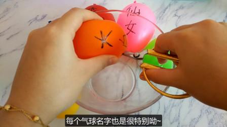 """无硼砂DIY""""气球泥"""",6个气球不同材料,最后做出的泥少女心十足"""