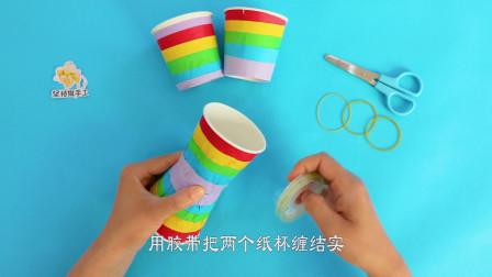 纸杯发射器,两个纸杯和三个皮筋,就能轻松飞出去