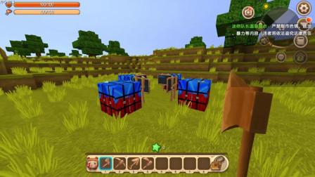 迷你世界:空投箱生存,欣然拥有四个空投箱,物资非常的多!