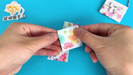 漂亮的手工折纸包包,打开后里面折叠了五层