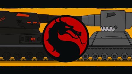 坦克世界动画:利维坦 vs 卡尔