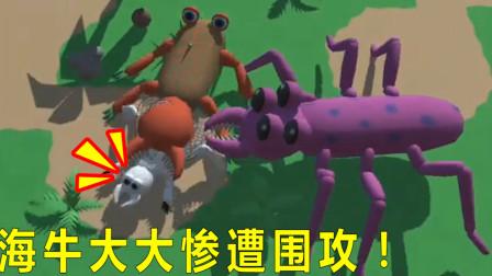 虫子进化模拟器:我变成了一只会隐身的大虫子,要想生存下去真难呀!