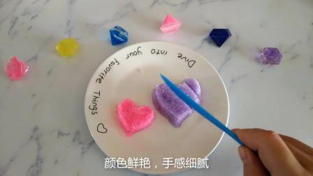 5毛钱材料自制太空沙,厨房常用3种材料,手感细腻颗粒感十足