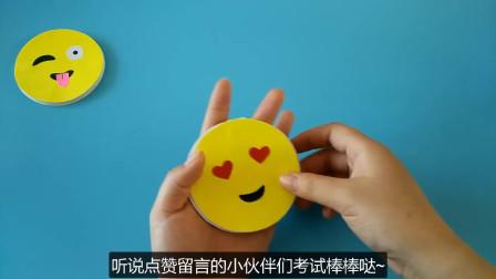 教你自己DIY可爱表情包迷你小本子,简单又实用,学生考试备考神器