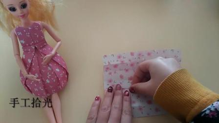 一张纸就可以折出连衣裙,折法很简单,关键漂亮女生都喜欢 (1)