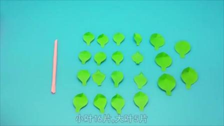 创意手工:折纸多肉,好逼真,拿来装饰