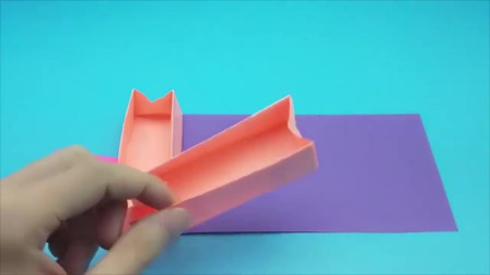 创意手工:折纸可以合起来的文具盒,不用买了