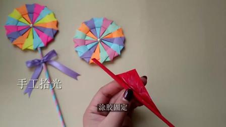 教你用纸折一支棒棒糖哄孩子,简单易学看一遍就会,手工折纸视频 (3)