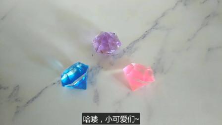 手工制作彩色滴胶钻石,带有彩色渐变效果,超级漂亮的宝石DIY
