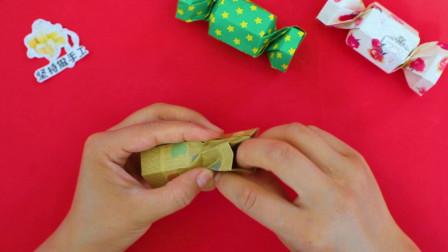 漂亮的糖果盲盒,两边一拉就打开了,里面装的东西很好吃