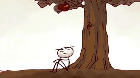 解谜游戏:小伙在树下睡着了,如何让他被苹果砸中?