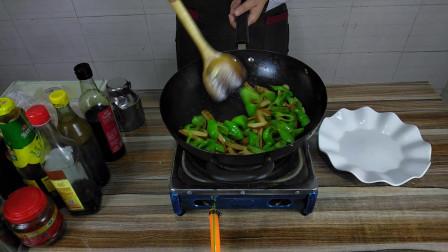 青椒豆干,营养美味,一起来制作这道美食吧