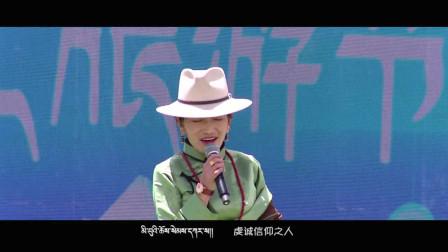 藏歌推荐《故乡当雄》演唱:让旺拉姆,一首让你听一次就上瘾的歌