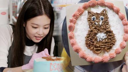 BLACKPINK智妮和LISA制作DIY蛋糕!彩虹蛋糕和狗狗蛋糕萌爆了!