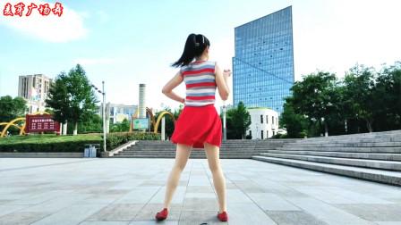 麦芽流行广场舞挣钱难DJ 简单32步