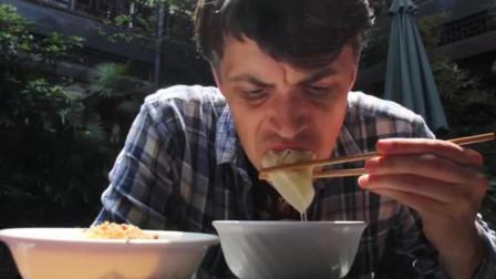 质疑中国美食?英国老外到中国,激动直言:这是什么绝世美味!