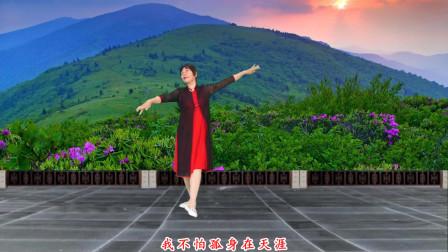 点击观看《中老年休闲轻松健身舞老爸老妈 华美舞动跳得很好看》