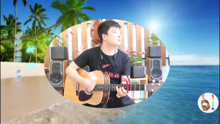 经典永不过时!小伙用吉他演绎《故乡》,深情演唱很耐听