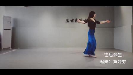 点击观看《中国舞往后余生 真好看东方舞》