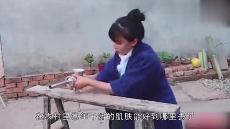 网红李子柒参加美食节目-没有美颜滤镜加持,粉丝:见光死!