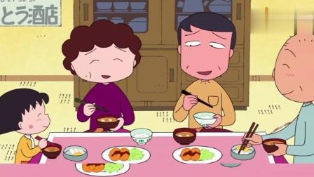 樱桃小丸子:小丸子穿和服的样子,太可爱了,爷爷也太有趣了