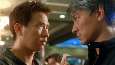 华仔和张家辉搭档赚钱,想不到顺手救了朱茵