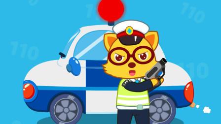 猫小帅故事紧急电话紧急时打
