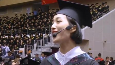 大学生毕业典礼上,突然唱起《成都》,全场被感动,满满的不舍!