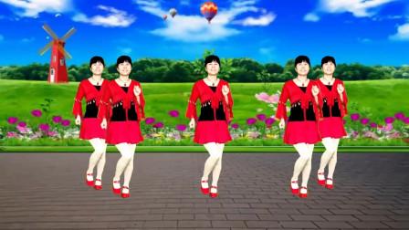广场舞《远方情哥哥》节奏欢快动感,好听又好看