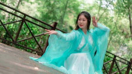 中国舞视频大全 森林氧吧美人跳未见青山老古风舞