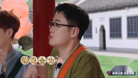 王讯偷偷传递信息给大鹏,谁料大鹏判断又出错,最后全都没了