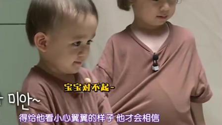 超人回来了:本特利想摸玩偶宝宝被威廉阻止,生气的样子简直太可爱了!