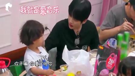 """放开我北鼻3:豪豪秀唱功,结果周震南没听懂,也不忘""""打击""""豪豪!"""