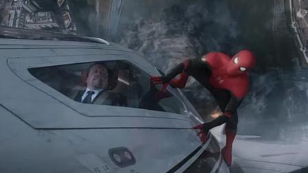《蜘蛛侠:英雄远征》终极预告,响指打开了次元洞,引来新的危机
