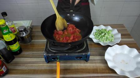 番茄四季豆,简单的美食,一起来学习这简单的制作手法吧