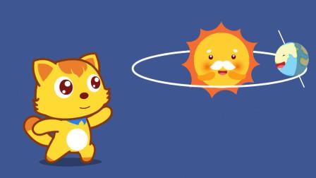 猫小帅故事为什么太阳会下山