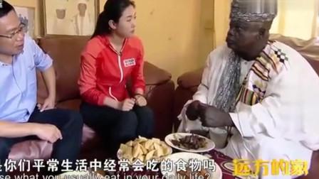 远方的家:非洲酋长准备了美食招待我们,只有贵客到来才会准备的菜