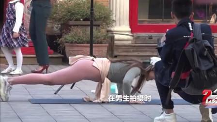 健身美女请求路人帮忙拍视频,陌生女孩的嘲讽竟让小哥无言以对