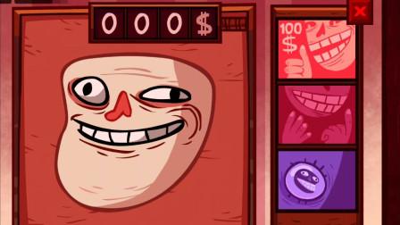 解谜游戏:小伙的照片放在网上拍卖,如何让他卖到100元?