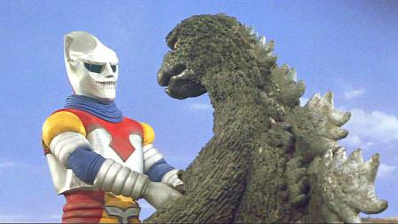 山寨奥特曼组队哥斯拉大战2大外星怪兽