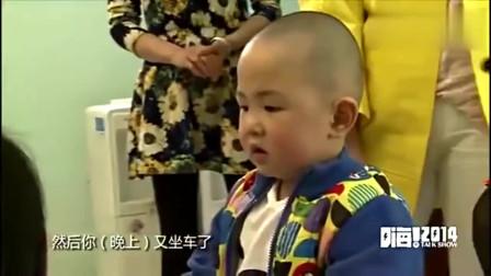 张峻豪遭谢娜索吻,宝贝的反应太可爱了,不愧是萌神