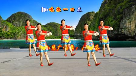 点击观看《32步广场舞六口茶教学分解 轻松学会健身舞》
