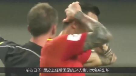 国家足球队的真正原因越来越严重!中国著名的总司令与他的内心息息相关。里皮没有资格负责这件事。