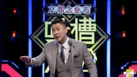 曹云金吐槽最是真损,吐槽刘芸郑钧是模范夫妻,骂人都不带脏字的