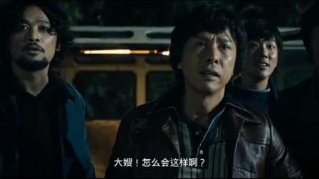 偷渡贩卖人口电影_乌龙事件揭开的非法偷渡,究竟人口贩卖的迹象该如何杜绝