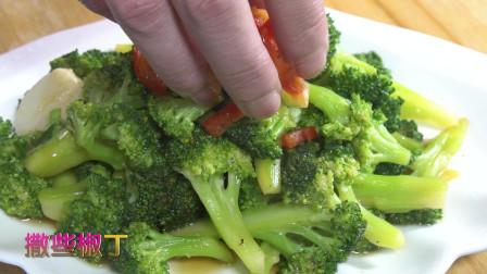 食里尝街:淮扬美食炒花菜,家里人都爱吃,制作简单易上手