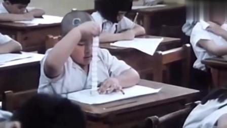 熊学生郝邵文参加考试 为及格千方百计作弊各种招数