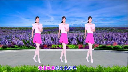 点击观看《32步广场舞教学漂亮的姑娘就要嫁人了 河北青青一步一步教》